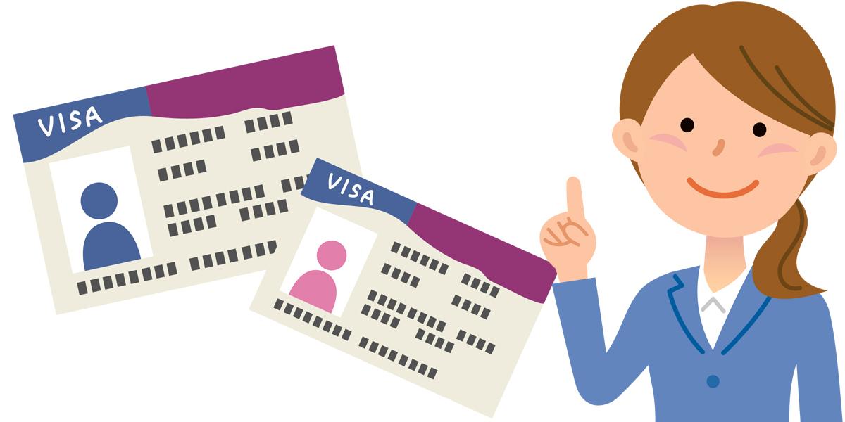 3.ビザ申請手続きの手順がわかります。